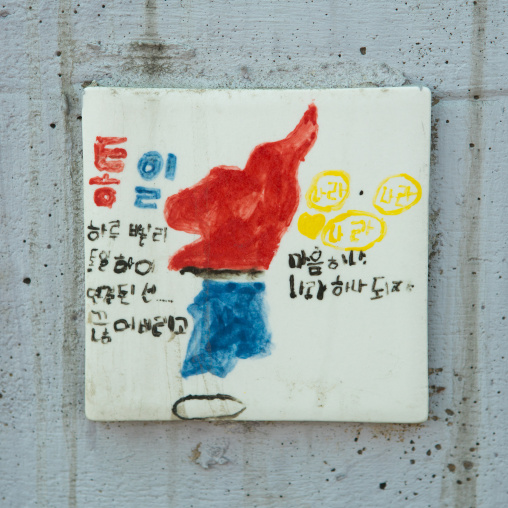 Primitive crayon drawing made by north korean children in yangcheong , National capital area, Seoul, South korea