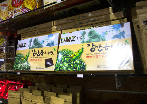 Dorasan train station souvenirs shop, North Hwanghae Province, Panmunjom, South Korea