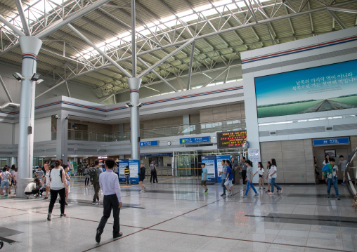 Inside the Dorasan train station, North Hwanghae Province, Panmunjom, South Korea