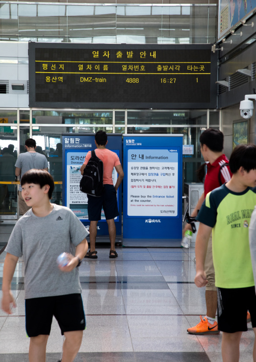 Billboard in Dorasan train station, North Hwanghae Province, Panmunjom, South Korea