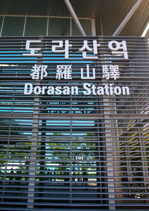 Dorasan train station, North Hwanghae Province, Panmunjom, South Korea