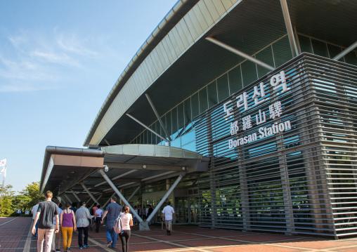 Dorasan train station entrance, North Hwanghae Province, Panmunjom, South Korea