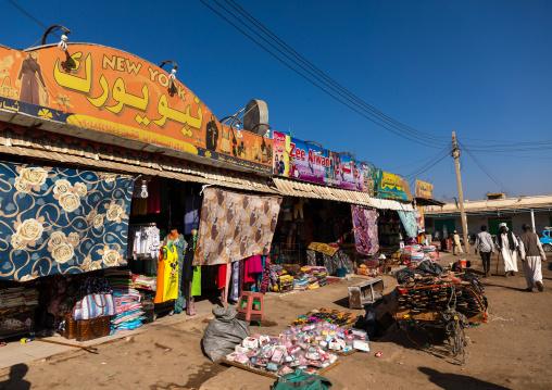 Textiles market, Kassala State, Kassala, Sudan