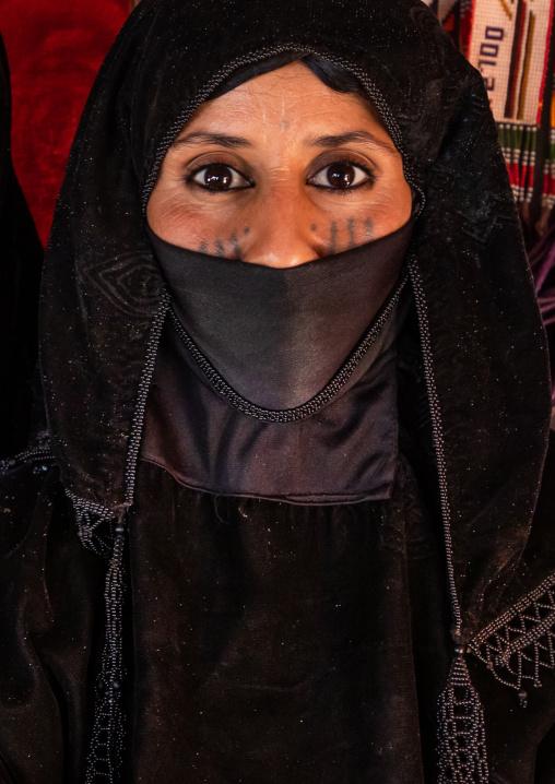 Portrait of a Rashaida tribe veiled woman inside her tent, Kassala State, Kassala, Sudan