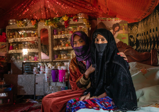 Portrait of Rashaida tribe veiled women inside their house, Kassala State, Kassala, Sudan