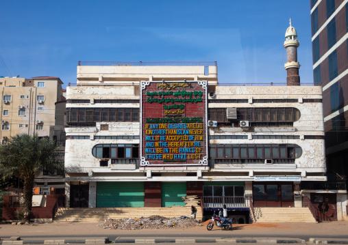 Mosque in the town with a huge quran surah on the facade, Khartoum State, Khartoum, Sudan