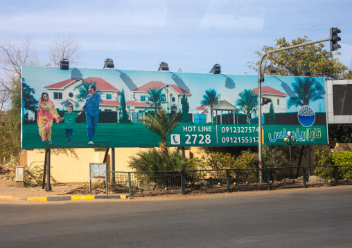 Advertisement for real estate, Khartoum State, Khartoum, Sudan