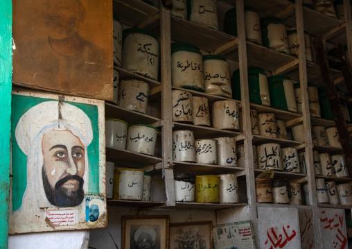 Muhammad ahmad ibn abd allah al-mahdi portrait in a shop, Khartoum State, Omdurman, Sudan
