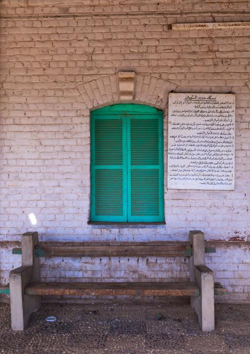 Train station tickets office, Northern State, Karima, Sudan