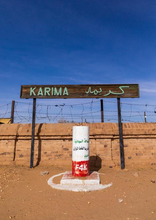 Karima billboard in the train station, Northern State, Karima, Sudan