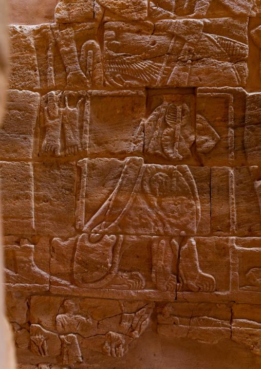 Relief depicting a lion in Musawwarat es-sufra meroitic lion temple, Nubia, Musawwarat es-Sufra, Sudan