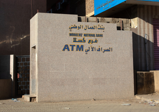 Atm machine of the workers national bank in the street, Kassala State, Kassala, Sudan
