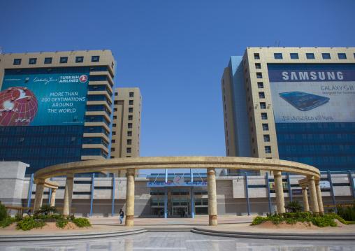 Sudan, Khartoum State, Khartoum, modern mall