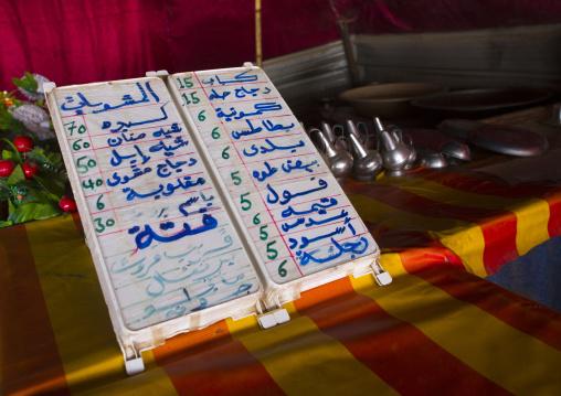 Sudan, Khartoum State, Alkhanag, menu in a local restaurant