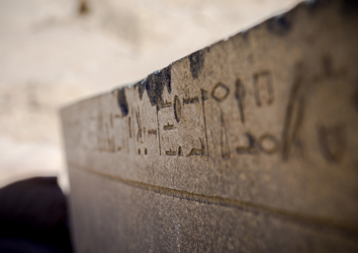 Sudan, Northern Province, Karima, hieroglyphs in the temple of amun in the holy mountain of jebel barkal
