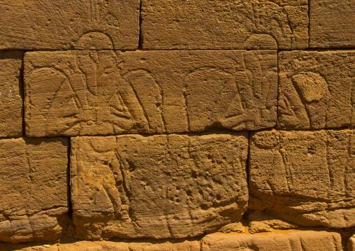 Sudan, Nubia, Naga, human representation on amun temple