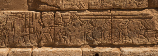Sudan, Nubia, Naga, elephant and slaves on the restored lion temple in musawwarat es-sufra