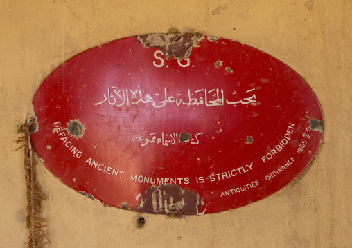 Sudan, Kush, Meroe, entrance board of the pyramids