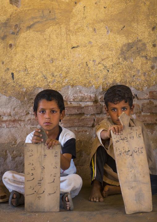 Sudan, Kassala State, Kassala, rashaida tribe kids in a coranic school