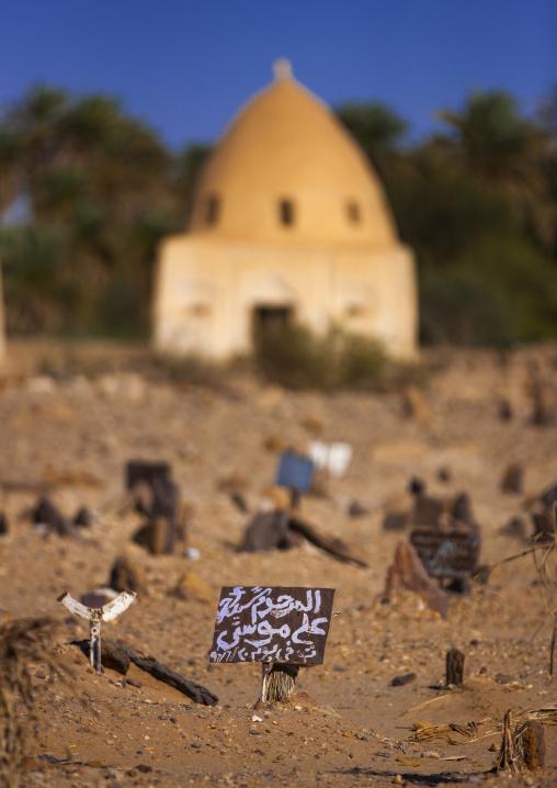 Sudan, Northern Province, Karima, old muslim tomb