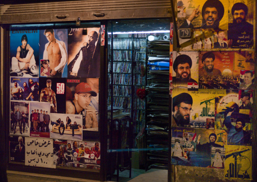 Records Shop With Rap and Hezbollah Posters, Damascus, Syria