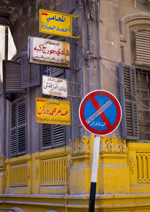 Roadsign In Aleppo Street, Syria