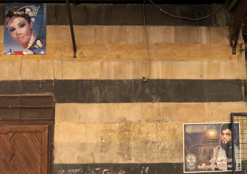 Hassan Nasrallah Poster On A Wall In Damascus, Syria
