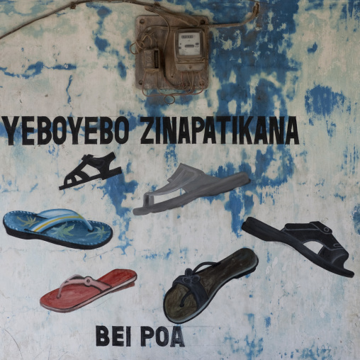 Adverstising paint on a wall, Tanzania