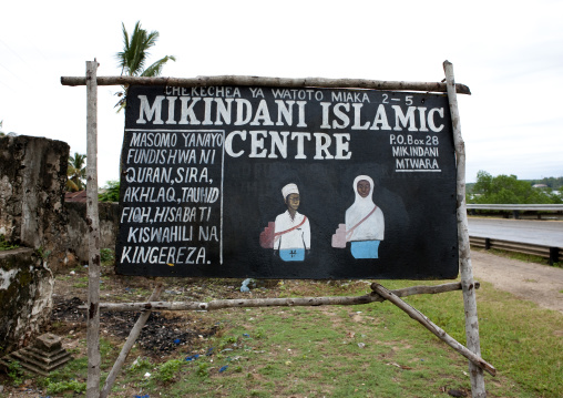Islamic center, Mikindani, Tanzania