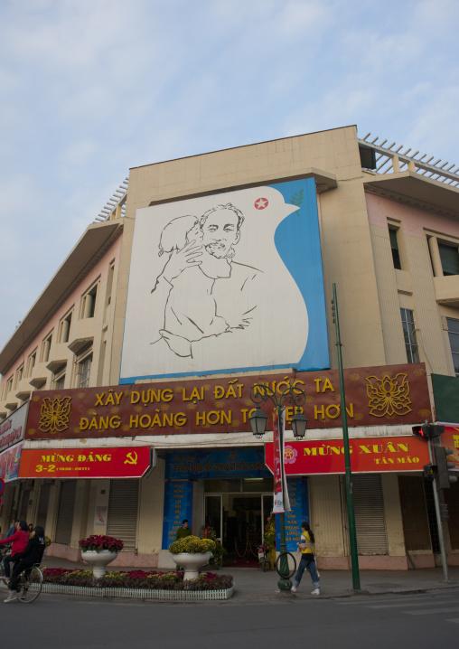 Propaganda fresco of the communist party, Hanoi, Vietnam