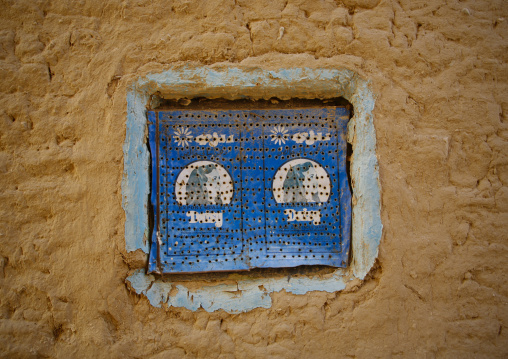 Blue Iron Window Made Out Of A Former Box Of Pure Vegetable Ghee, Yemen