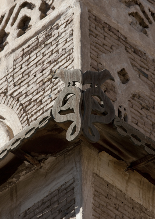 Detail Of The Corner Of A Traditionally Sculpted Canopy On The Front Of A House, Sanaa, Yemen