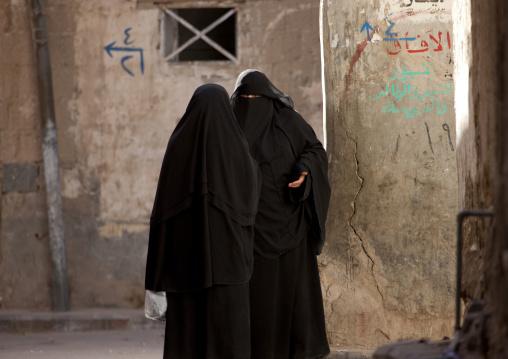 Two Veiled Women Talking In A Street Of Sanaa, Yemen