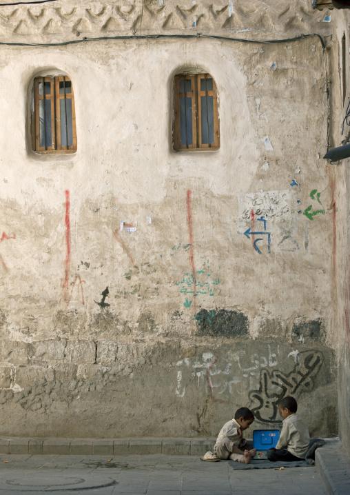 Two Children Playing In A Street ,  Sanaa, Yemen