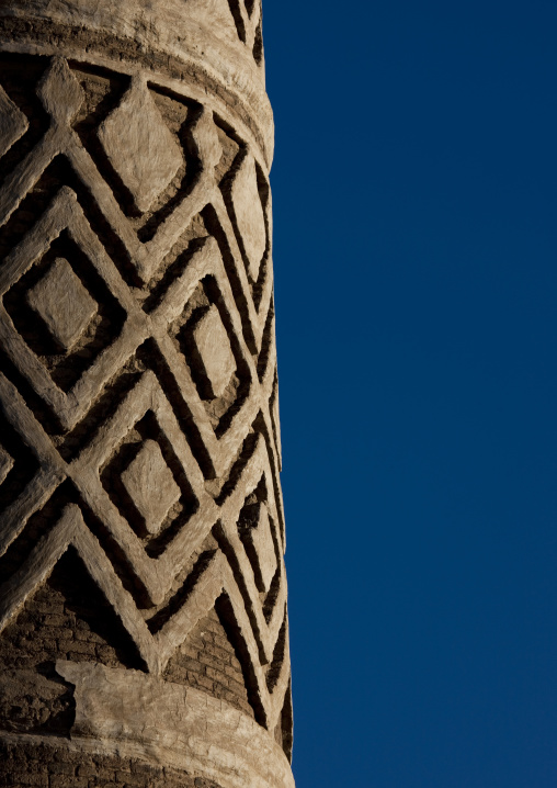 Rhombus Shaped Decorative Design On The Minaret In Sanaa, Yemen