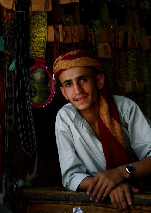 Portrait Of A Jambia And Belt Seller, Souk Of Sanaa, Yemen