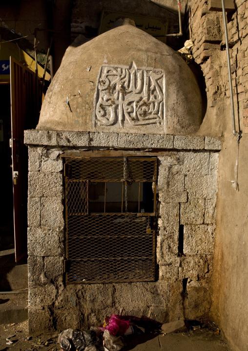 Locked Water Fountain With Arabic Writing, Sanaa, Yemen
