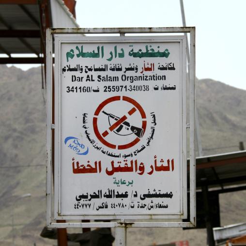 No Weapons In Town Notice Board, Sanaa, Yemen