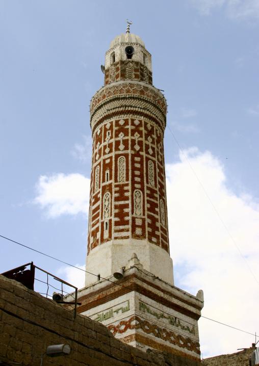 Minaret Of The Mosque In Ibb, Yemen