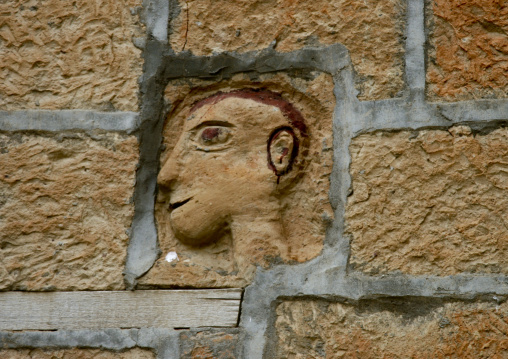 Profile Of A Face Carved On A Wall In Ibb, Yemen
