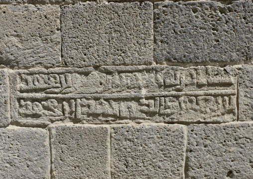 Detail Of Calligraphy Carved On A House, Rada, Yemen