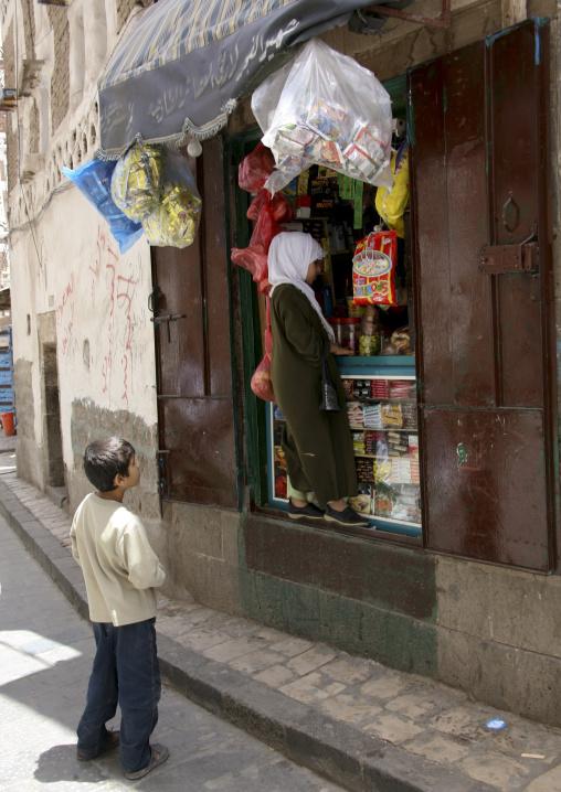 Kids Buying Candies In A Shop, Sanaa, Yemen