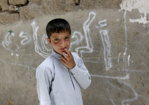 Shy Yemeni Boy In The Street, Yemen