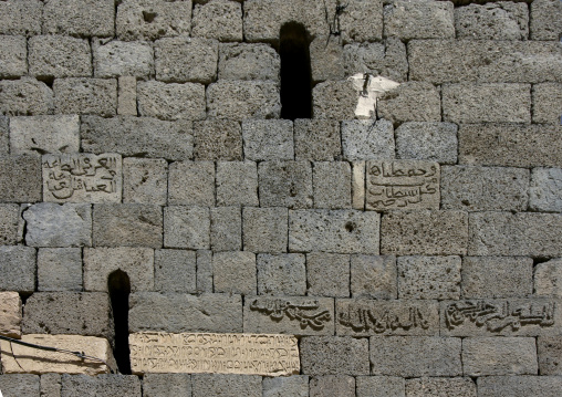 Brick Wall Carved With Arabic Writings And Symbols In Dhamar, Yemen