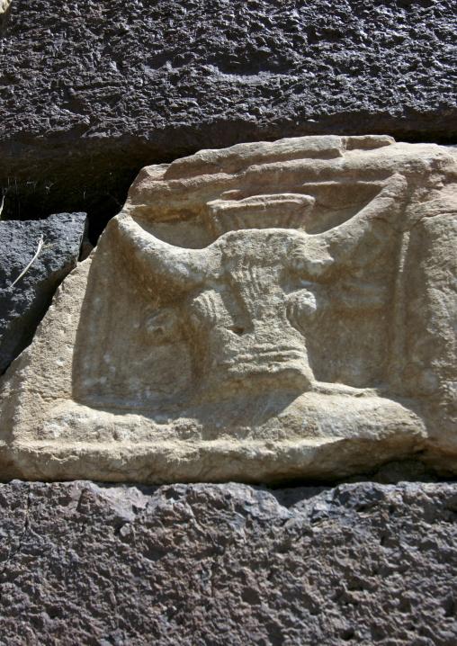 Bull Head Carved In Stone Of A House  Wall, Rada, Yemen