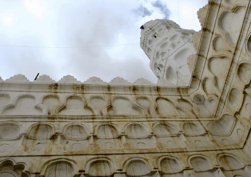 Courtyard Of A Mosque, Taiz, Yemen