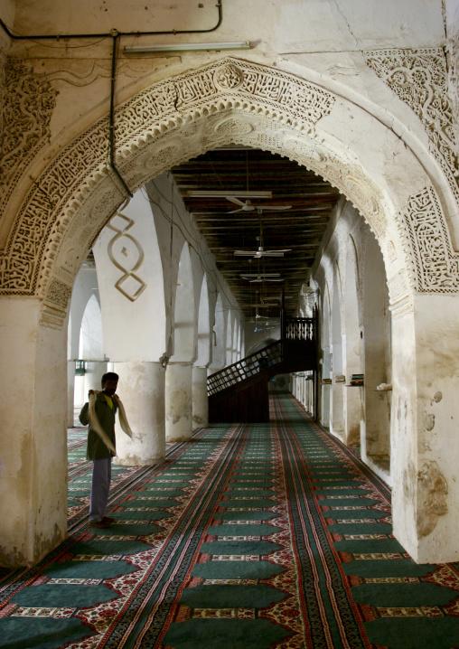 Minbar Under The Sculpted Arcades Of A Mosque, Zabid, Yemen