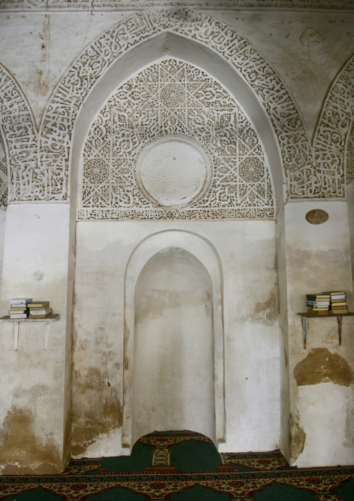 Sculpted Mihrab Indicating The Direction Of The Kabaa In Mecca, In A Mosque, Zabid, Yemen