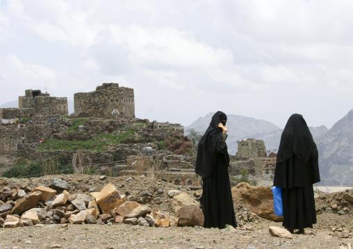 Two Veiled Women, One Waving, Al Hajjara, Yemen