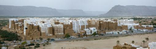 Panoramic View Of The Mud Brick Towerhouses Of Shibam, Yemen